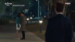 Exo Suho Kiss scene [RICH MAN POOR WOMAN] cut. #shalex