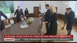 R. Vējonis aicina partijas vienoties par  premjera kandidātu