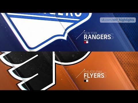 New York Rangers Vs Philadelphia Flyers Dec 23, 2019 HIGHLIGHTS HD