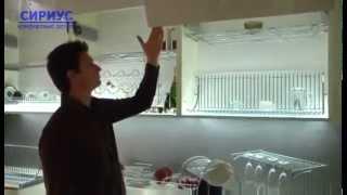 часть 3 - зона для мойки и сушки посуды
