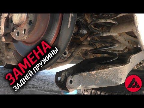 Замена задних пружин Skoda Octavia A5