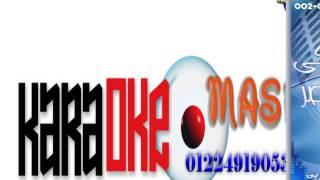 حبة لولو منعم فريحة موسيقى كاريوكى مصر01224919053 dimo