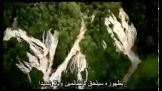 بطه بياسين بمعراج أحمد - أنشودة فارسية من أروع ما سمعت، مترجمة