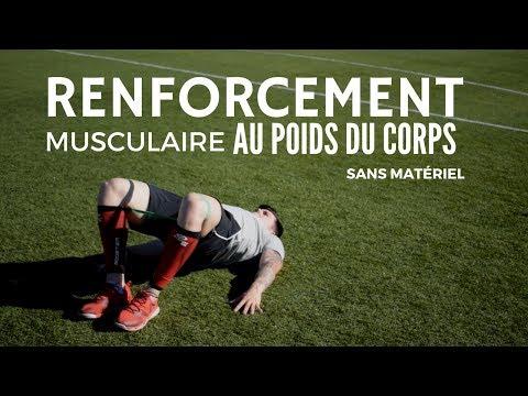 8 EXERCICES DE RENFORCEMENT MUSCULAIRE AU POIDS DE CORPS | FOOTBALL