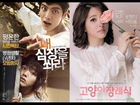 หนังเกาหลีซึ้งๆ พากย์ไทย