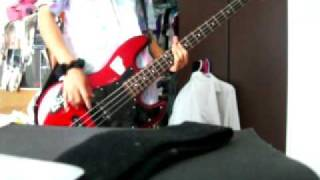 sonic disorder syrup16g bass cover
