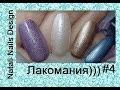 AVON/Обзор#4/Мои новые лаки/Лакомания)))
