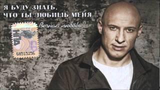 Денис Майданов - Оранжевое солнце