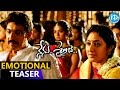 Nenu Sailaja Movie - Emotional Teaser || Ram || Keerthi Suresh || Kishore Tirumala || DSP