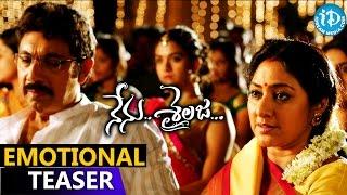 Nenu Sailaja Movie - Emotional Teaser || Ram || Keerthi Suresh || Kishore Tirumala || DSP
