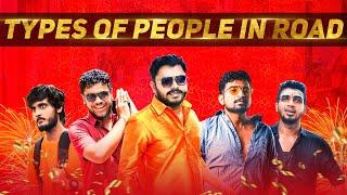 Types of People in Road | Digital Diwali #7 | Blacksheep