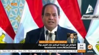 كيف وصل عبد الفتاح السيسي بمصر أن تصبح أسوأ من سوريا والعراق ؟  | قطب العربي يجيب