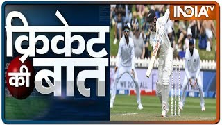 Cricket Ki Baat: India stage late fightback in 1st Test against New Zealand