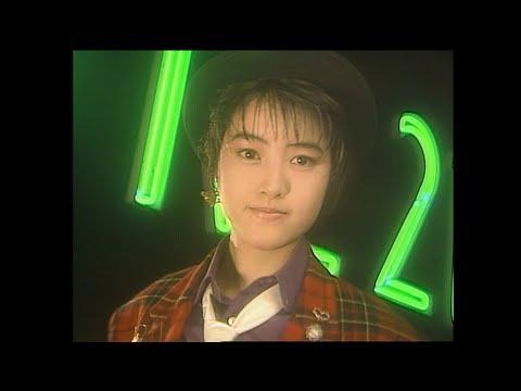 荻野目洋子 / 六本木純情派 (Official Music Video)