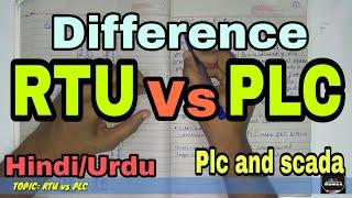 Plc vs Rtu | Plc vs Rtu in Hindi | difference between plc and Rtu | plc in Hindi | Rtu in Hindi