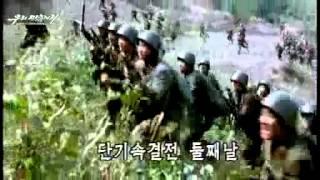 45КНДР сняла фильм про трехдневную войну с Южной кореей