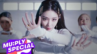 CHUNG HA - 'Stay Tonight' Dance Performance | MUPLY SPECIAL