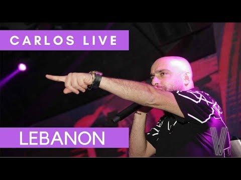 Carlos Live One man Show  Touta Touta🍾🎹🎸🎷🎵🎤 كارلوس عذاب وهم وتوتا توتا  حفلة Assi Hellani