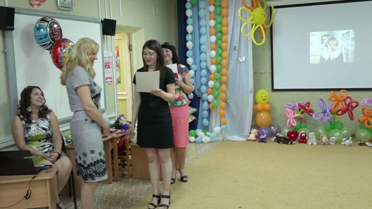 Поздравления родителями воспитателей на выпускном в детском саду