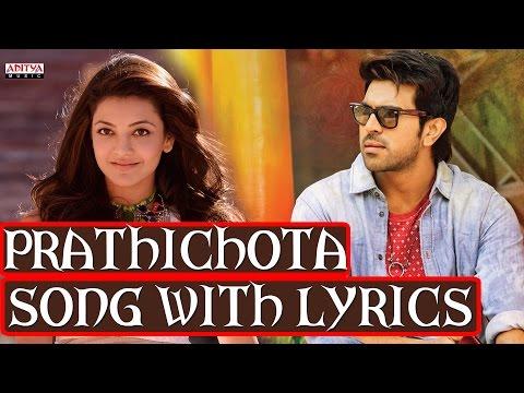 Govindudu Andarivadele Full Songs With Lyrics - Prathichota Nake Swagatham Song - Ram Charan, Kajal