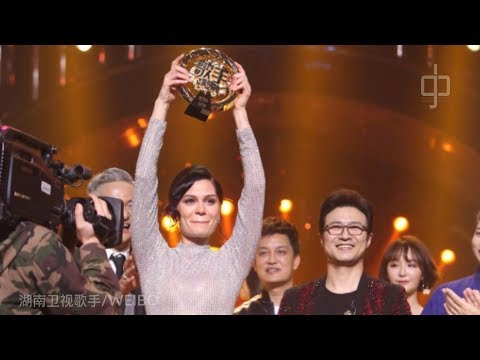 Jessie J wins Chinese music competition
