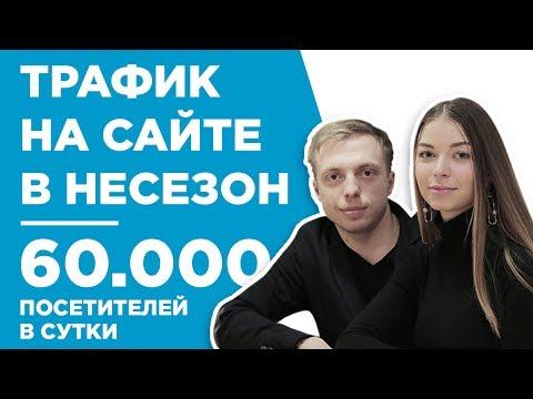 Работа в Крыму 2017: свежие вакансии от прямых работодателей