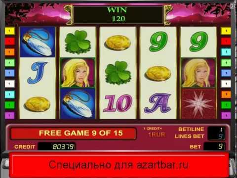 Как обмануть казино вулкан гранд? Как выиграть в игровой автомат леди шарм (lucky lady charm)из YouTube · Длительность: 3 мин45 с