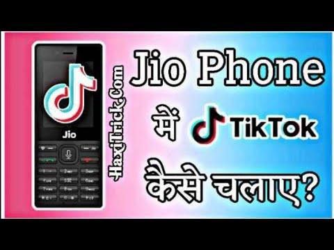 Download jio फोन म�ख�य #tik tok jio फ़ोन हॉटस�पॉट jio फ़ोन नया अपडेट 2021#jiophone नया अपडेट #takata