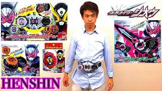 Download Video 遂に!平成最後の仮面ライダーの変身ベルトが発売!!仮面ライダージオウ DXジクウドライバー ゲイツライドウォッチ ゴースト kamen rider zi-o henshin belt MP3 3GP MP4