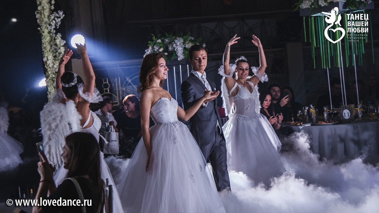 Самый романтический танец молодоженов