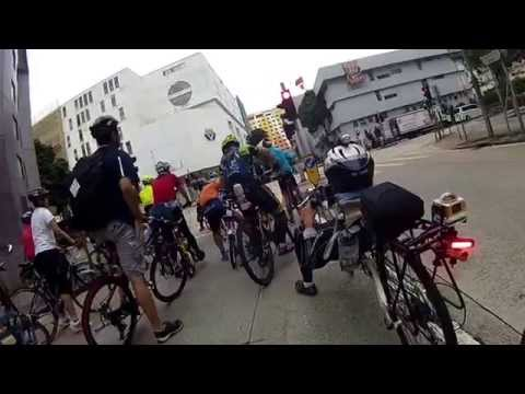 20151011 Part 2: 民間單車節 Cyclists United of Hong Kong Celebrating Cycling Festival