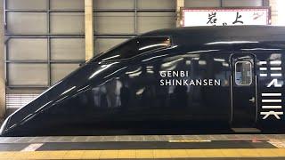 E3系R19編成、E7系F21、F22編成 現美新幹線、朱鷺色 入線、出発シーン まとめ 越後湯沢、大宮、上野にて