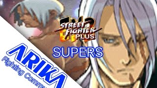 STREET FIGHTER EX 2 PLUS : SUPERS & METEOR FINISHERS