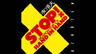 SEARCH FOR THE 1/3rd STOP! HAND IN HAND - ACID HORROR (1989)