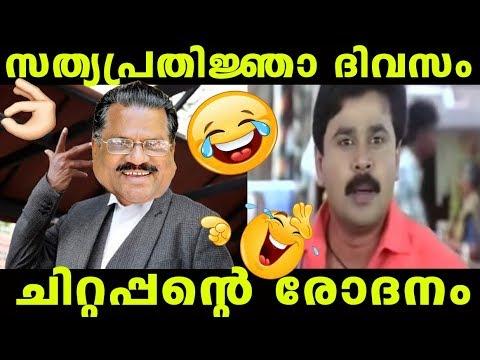 അണ്ണന്-തിരുമ്പി-വന്തിട്ടേന്ന്-സൊല്ല്|-e-p-jayarajan-back-to-ministry|-latest-malayalam-troll-video