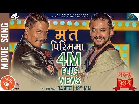 New Nepali Movie GARUD PURAN Song 2018/2075 - Ma Ta Pirim Ma | Ft. Nischal Basnet, Karma