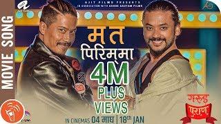 New Nepali Movie GARUD PURAN Song 2018/2075 - Ma Ta Pirim Ma   Ft. Nischal Basnet, Karma