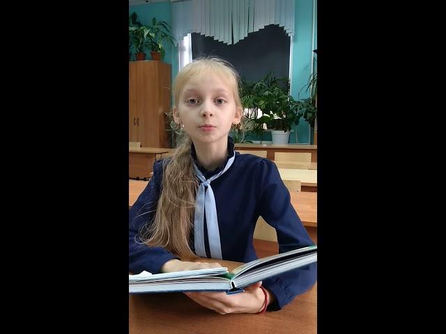 Изображение предпросмотра прочтения – ДарьяЯкушева читает произведение «В дороге» И.С.Тургенева