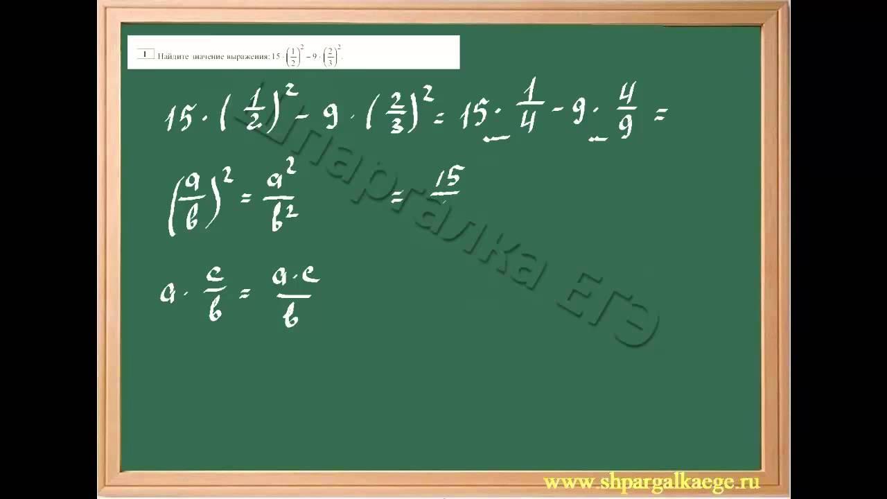 Решение задач на упрощение задачи по бухгалтерскому учету с решениями pdf