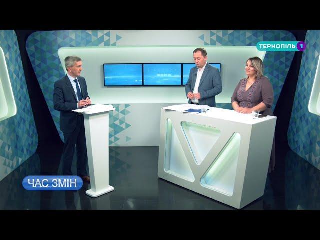 Реформа децентралізації: як виглядатиме адміністративна карта України | ЧАС ЗМІН | 13.05.2020