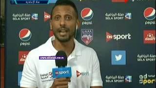 ويليام جيبور لاعب النصر السعودي: مصر «بيتي الثاني»