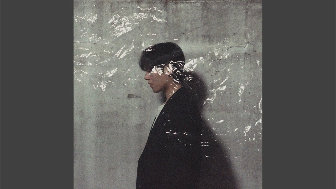 Mavin - Blind (feat. TSLW)