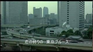 「東京ブルース」(1963年発売)...元歌:西田佐知子、作詞:水木かおる...