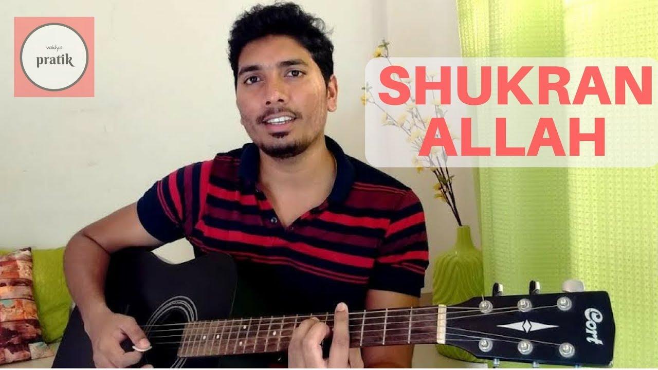 Shukran allah guitar chords
