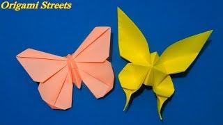 Как сделать бабочку из бумаги. Оригами бабочка Махаон