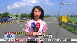直擊! 飆車族無視公權力 清晨疏洪道競速│中視新聞 20180502