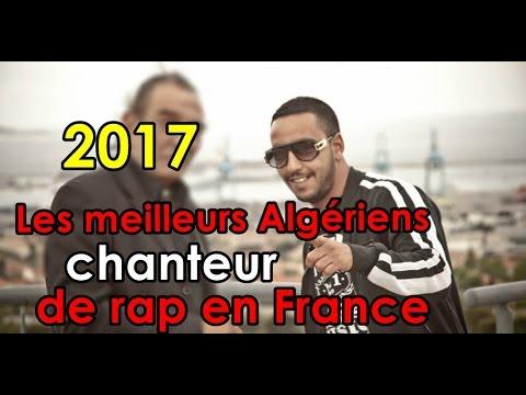 Les meilleurs Algériens chanteur de rap en France part1...