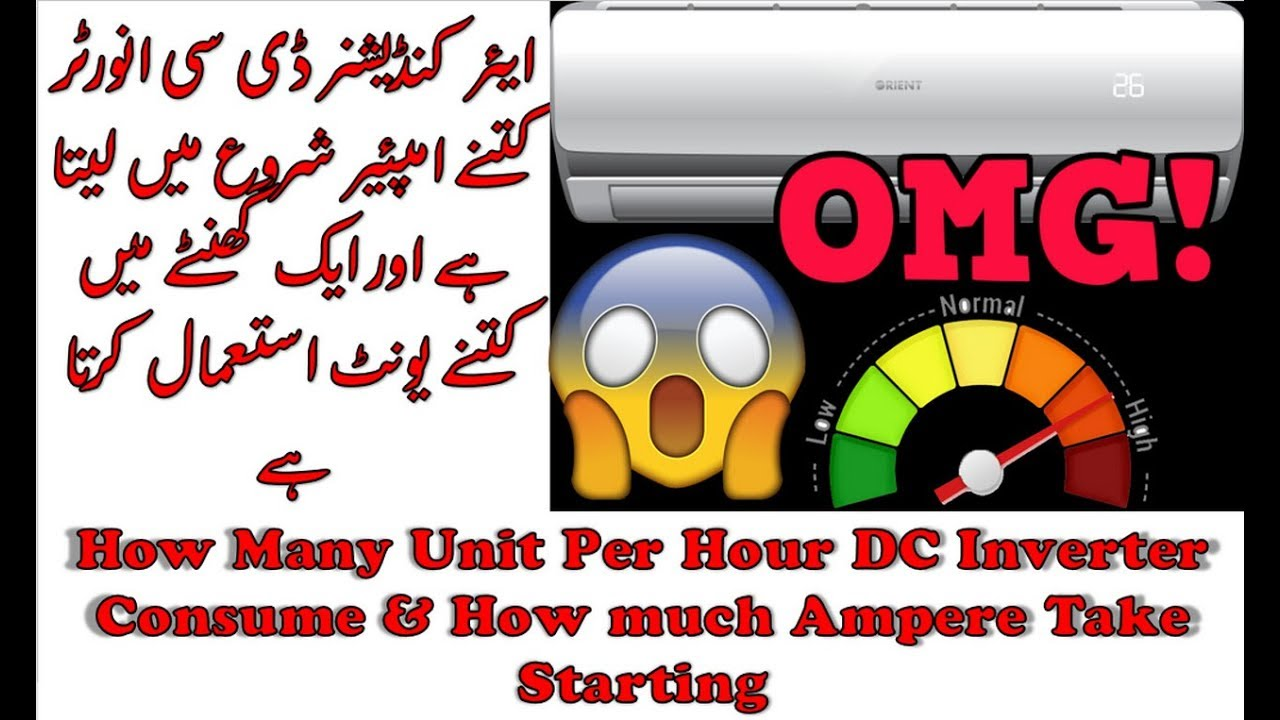 How Much Ampere Starting & Unit Per Hour Consume AC Dc Inverter