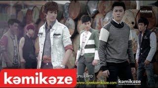 [Official MV] ข่าวลือ (Bad News) - XIS