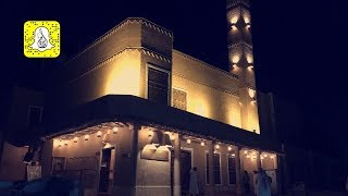 مسجد ( آل عوشن ) في الرياض كانك تعيش قبل ٨٠ سنة